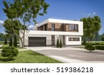 3d rendering of modern cozy... | Shutterstock . vector #519386218