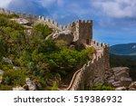 Moorish Castle In Sintra  ...