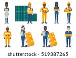 delivery man standing near... | Shutterstock .eps vector #519387265