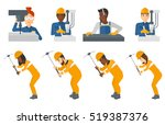 miner working with a pickaxe.... | Shutterstock .eps vector #519387376