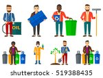 man throwing away plastic... | Shutterstock .eps vector #519388435