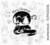 christmas decorative elements... | Shutterstock .eps vector #519410236