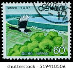 "Small photo of BANGKOK, THAILAND - OCTOBER 08, 2016: A postage stamp printed in Japan shows rainbow Matsubara and Magpie, series ""Afforestation"", circa 1987."