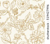 seamless floral hand drawn... | Shutterstock .eps vector #519427996