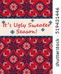 vector illustration of ugly... | Shutterstock .eps vector #519431446