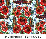 decorative painting composition ... | Shutterstock . vector #519437362