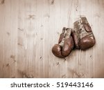 old antique boxing gloves... | Shutterstock . vector #519443146