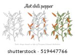red hot chili peppers  branch... | Shutterstock .eps vector #519447766