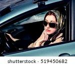 vintage style | Shutterstock . vector #519450682
