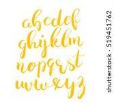 handwritten brush style modern... | Shutterstock .eps vector #519451762