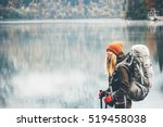 woman with backpack hiking... | Shutterstock . vector #519458038