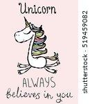 Magic Unicorn Card. Vintage...