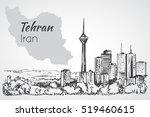 tehran cityscape   iran. sketch.... | Shutterstock .eps vector #519460615
