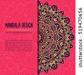 tribal mandala design. vintage... | Shutterstock .eps vector #519470656