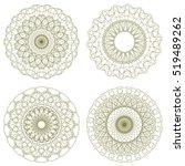 set of green guilloche rosettes ... | Shutterstock . vector #519489262