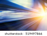 Small photo of High speed business and technology concept, Acceleration super fast speedy motion blur of train station for background design.