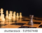 chess photographed on a... | Shutterstock . vector #519507448
