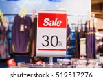 discount sale sign in shopping... | Shutterstock . vector #519517276