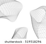 architectural drawing.... | Shutterstock .eps vector #519518296