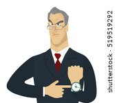 angry boss isolated. lateness... | Shutterstock .eps vector #519519292