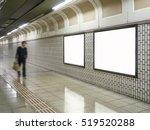 blank billboard banner media...   Shutterstock . vector #519520288