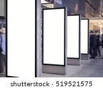 blank mock up light box set... | Shutterstock . vector #519521575