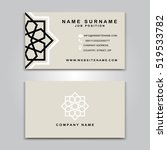 business vector card creative... | Shutterstock .eps vector #519533782