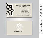 business vector card creative... | Shutterstock .eps vector #519533782