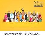 children of different... | Shutterstock .eps vector #519536668