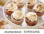 close up  cupcakes with vanilla ... | Shutterstock . vector #519541456