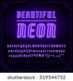 bright neon alphabet letters ... | Shutterstock .eps vector #519544732