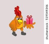 sticker. vector illustration.... | Shutterstock .eps vector #519549346