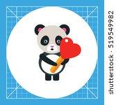 Cute Panda With Heart Lollipop...