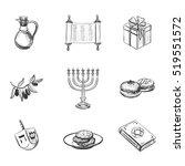 vector set of nine icons... | Shutterstock .eps vector #519551572