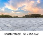 empty tiled floor against... | Shutterstock . vector #519556462