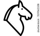 Stock vector horse icon 519562108