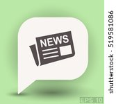 news icon | Shutterstock .eps vector #519581086