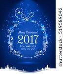 shiny christmas ball for merry... | Shutterstock .eps vector #519589042