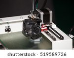 3d printer printing. close up... | Shutterstock . vector #519589726