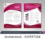 purple annual report brochure