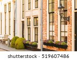 ancient brick houses in the... | Shutterstock . vector #519607486