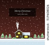 christmas card with private...