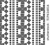 celtic knot seamless pattern | Shutterstock .eps vector #519616816