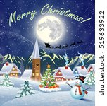 christmas landscape with... | Shutterstock . vector #519633922
