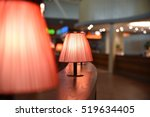 colorful red table lamp with... | Shutterstock . vector #519634405