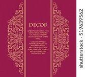vector decorative frame.... | Shutterstock .eps vector #519639562