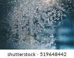 Frosted Glass Texture. Frost...