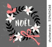 christmas greeting card design... | Shutterstock .eps vector #519654268