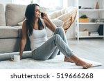 good talk with boyfriend.... | Shutterstock . vector #519666268