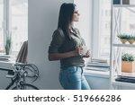 waiting for inspiration.... | Shutterstock . vector #519666286